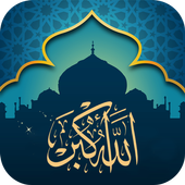 Athan Now: Prayer Times, Quran & Quibla ( AdFree) Apk