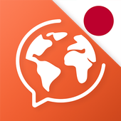 Learn Japanese. Speak Japanese. Japanese lessons. icon