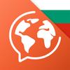 保加利亚语:交互式对话 - 学习讲 -门语言 图标