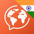 Hindi lernen & sprechen