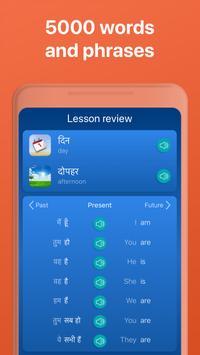 Learn Hindi. Speak Hindi screenshot 5