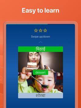 Learn Hindi. Speak Hindi screenshot 10