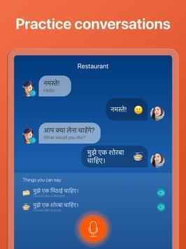 Learn Hindi. Speak Hindi screenshot 19