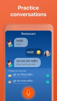 Learn Hindi. Speak Hindi screenshot 3