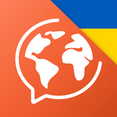 Learn Ukrainian 🇺🇦 Mondly icon