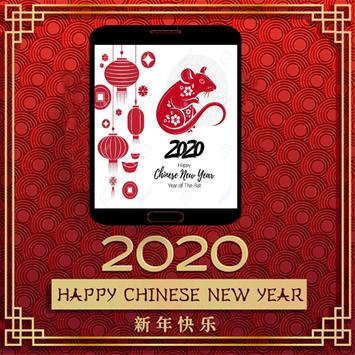 Chinese New Year 2020 screenshot 1