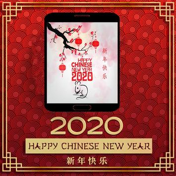 Chinese New Year 2020 screenshot 3