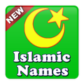 Islamic Baby Names & Meanings