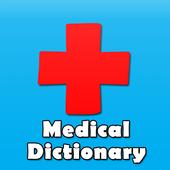 Drugs Dictionary Offline: FREE أيقونة