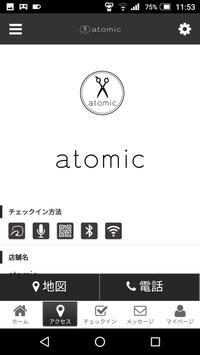 atomic screenshot 3