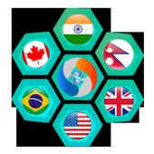 ATOZ Translator icon