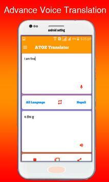 ATOZ Translator screenshot 1