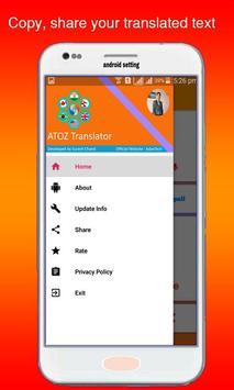ATOZ Translator screenshot 2