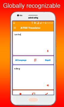 ATOZ Translator screenshot 3