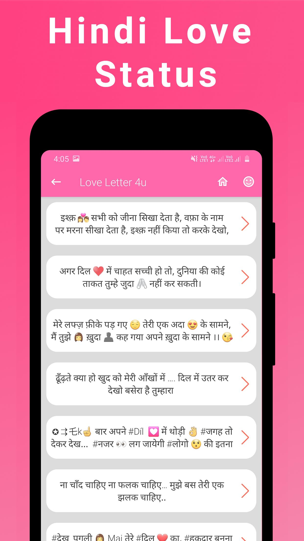 Letter wife love hindi for Funny Love