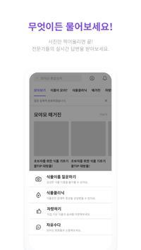 모야모 screenshot 1