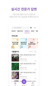 모야모 screenshot 2