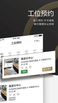 ATLAS寰圖 screenshot 3