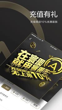 ATLAS寰圖 screenshot 4