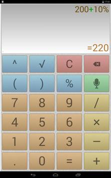 Multi-Screen Voice Calculator Pro screenshot 8