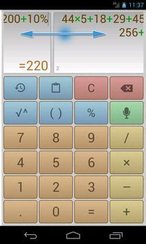 Многоэкранный голосовой калькулятор Pro скриншот 14