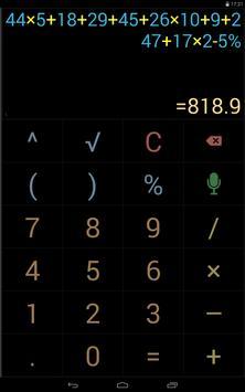 Многоэкранный голосовой калькулятор Pro скриншот 6