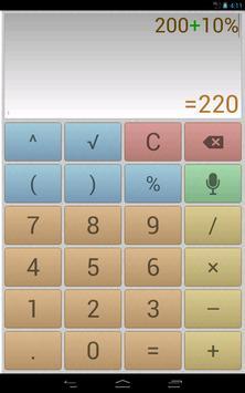 Многоэкранный голосовой калькулятор Pro скриншот 8