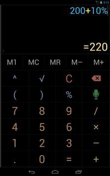 Многоэкранный голосовой калькулятор Pro скриншот 12