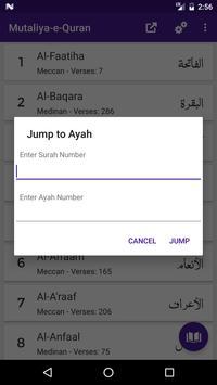 Mutaliya-e-Quran screenshot 5