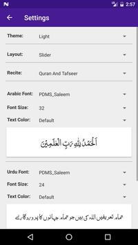 Mutaliya-e-Quran screenshot 6