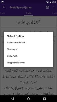 Mutaliya-e-Quran screenshot 3