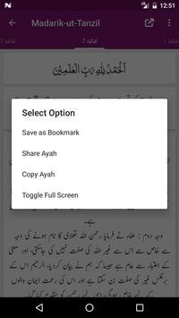 Madarik-ut-Tanzil screenshot 3