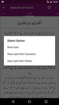 Madarik-ut-Tanzil screenshot 4