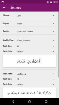 Madarik-ut-Tanzil screenshot 6