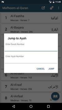 Mafhoom-al-Quran screenshot 5