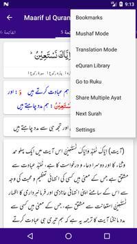 Maarif ul Quran screenshot 3