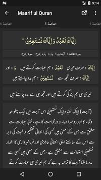 Maarif ul Quran screenshot 7