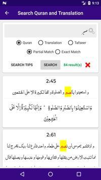 Maarif ul Quran screenshot 4