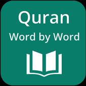 Quran English Word by Word & Translations icon