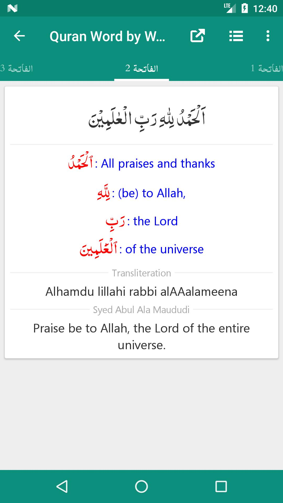 Quran English Word by Word & Translations for Android - APK