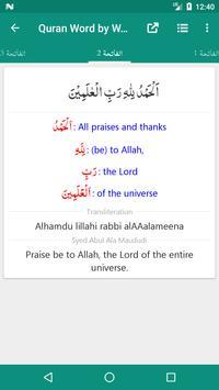 Quran English Word by Word & Translations screenshot 2