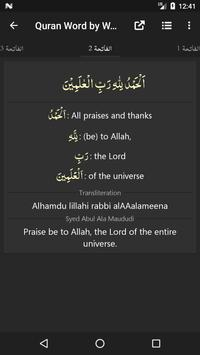 Quran English Word by Word & Translations screenshot 7