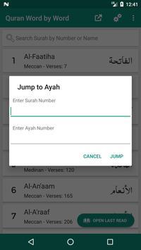 Quran English Word by Word & Translations screenshot 5