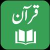 QuranOne Zeichen