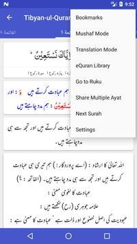 Tibyan ul Quran - Maulana Ghulam Rasool Saeedi screenshot 3