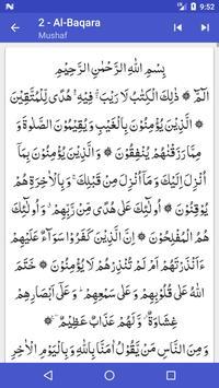 Tibyan ul Quran - Maulana Ghulam Rasool Saeedi screenshot 4