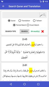 Tibyan ul Quran - Maulana Ghulam Rasool Saeedi screenshot 5