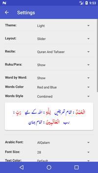 Tibyan ul Quran - Maulana Ghulam Rasool Saeedi screenshot 6