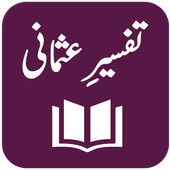 Tafseer-e-Usmani icon