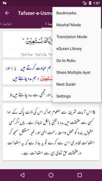 Tafseer-e-Usmani screenshot 3